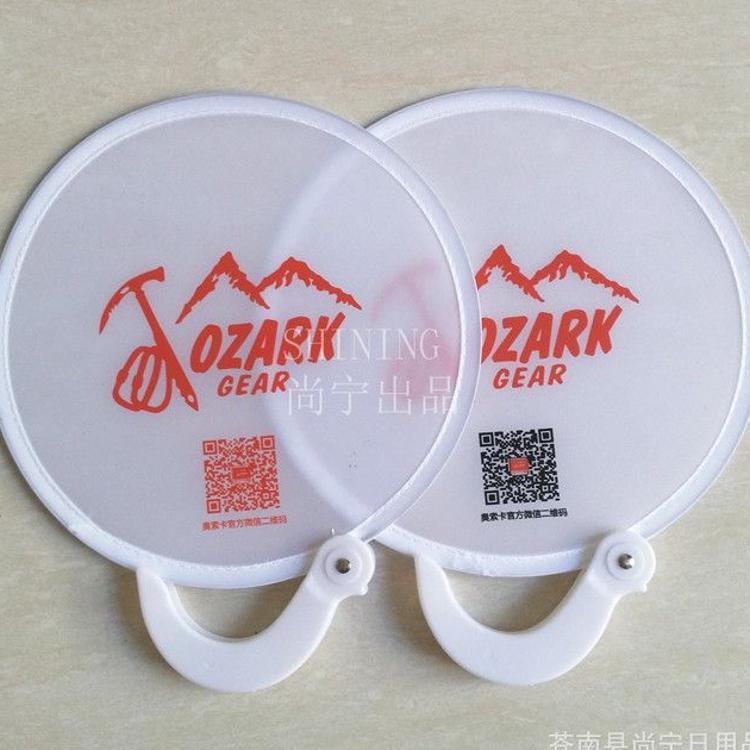 夏季活动用品广告扇子 时尚折叠扇 折叠尼龙扇子促销礼品定制logo