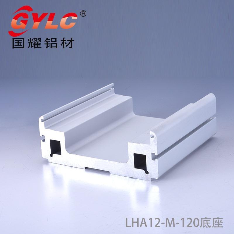铝材厂家直销120线性模组滑台 直线滑台导轨铝型材LHA12-M-120DZ
