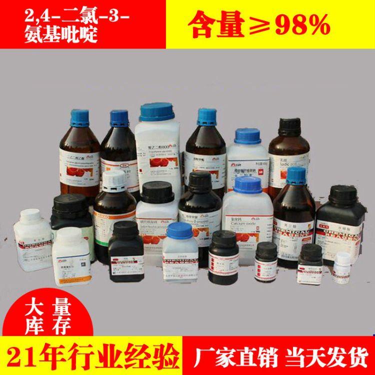 厂家直销 2,4-二氯-3-氨基吡啶 173772-63-9 含量≥98.0%