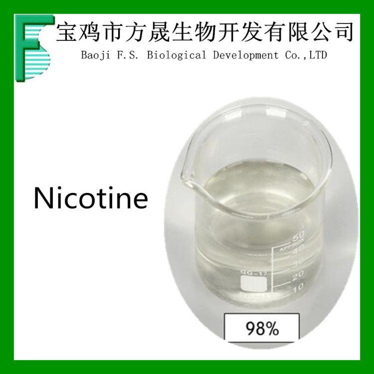 厂家供应 烟叶提取物 烟草提取物 Nicotine 98% 54-11-5