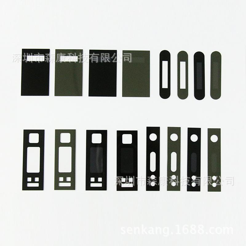 厂家定做电子烟显示镜片PC镜片PVC镜片亚克力显示窗镜面茶色半透