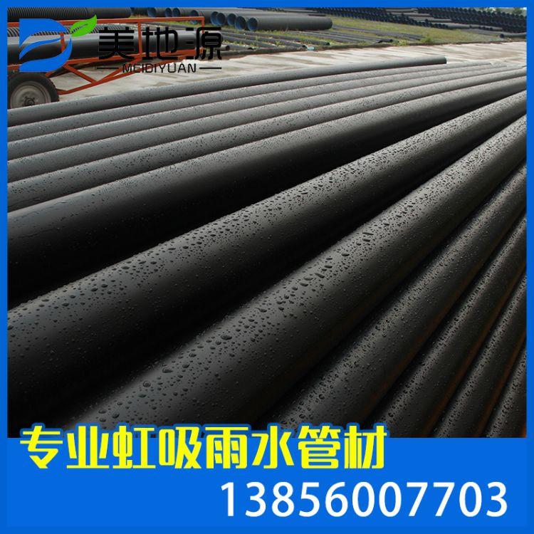 S12.5 DN200*7.7 HDPE高密度聚乙烯虹吸 同层排水 雨水管材管件