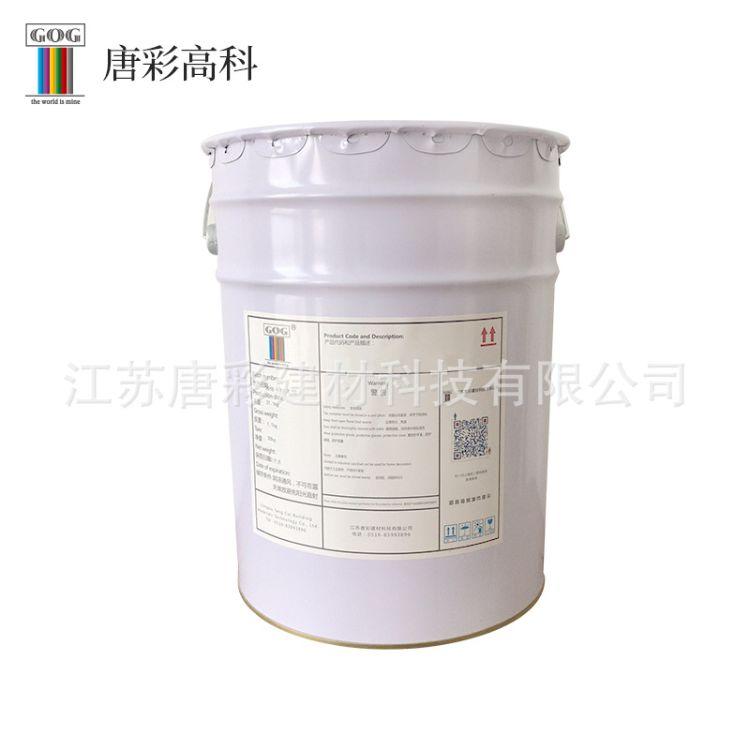 厂家直销劳尔耐风化塔吊金属不锈钢防腐防锈油漆 室外醇酸磁漆