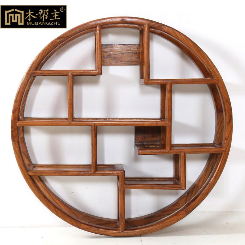 榆木玄关墙壁博古架中式古董架实木仿古圆形博古架多宝阁小圆博古