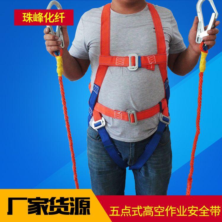 安全带 高空作业国标安全带 全身五点式欧式安全带 攀岩安全带