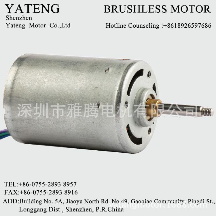 水泵气泵无刷电机BL4260M电动工具无刷电机