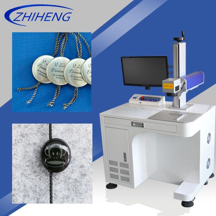 商标激光打标机吊粒镭雕机定制电子元器件电位器打码机保护器件