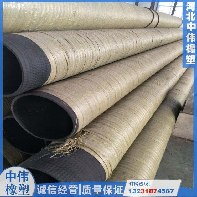 厂家直销大口径橡胶管 大口径夹布胶胶管耐负压胶管