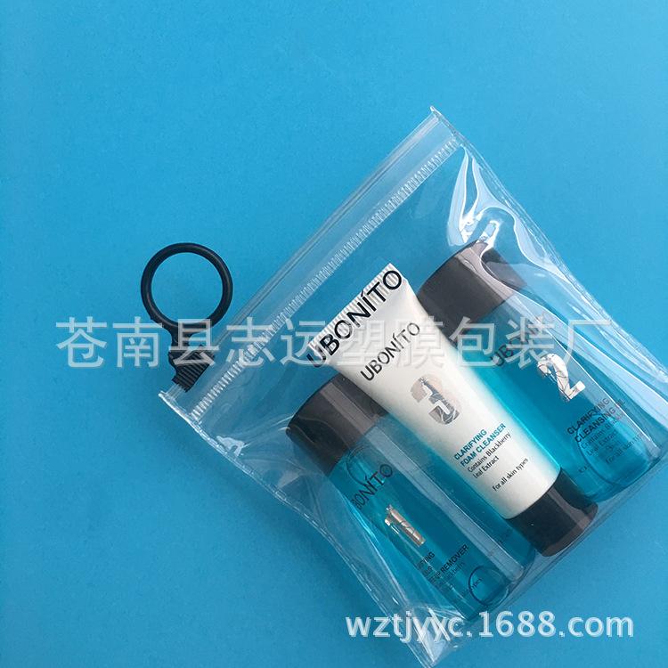 供应PVC折底拉链袋 PVC无齿拉链袋 PVC化妆品袋 化妆品袋小样袋
