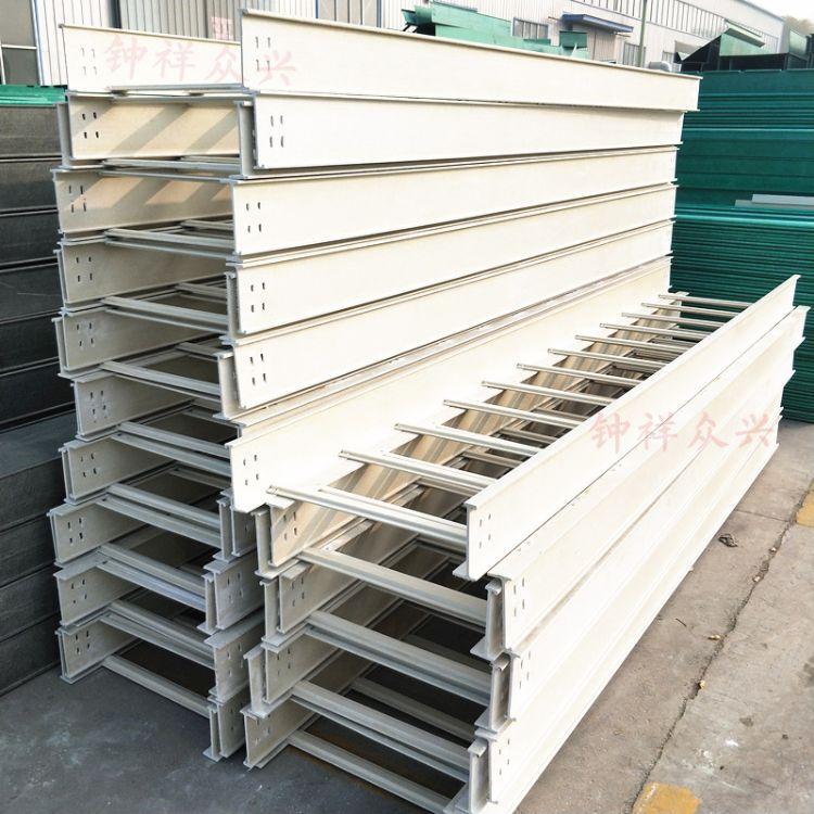 电缆桥架梯式 玻璃钢桥架厂家预定米白色梯式电缆桥架出货