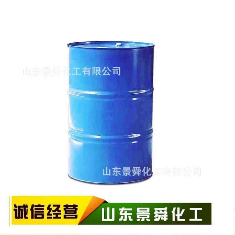 无可见杂质的油状液体 二辛酯塑料增塑剂邻苯二甲酸二辛酯