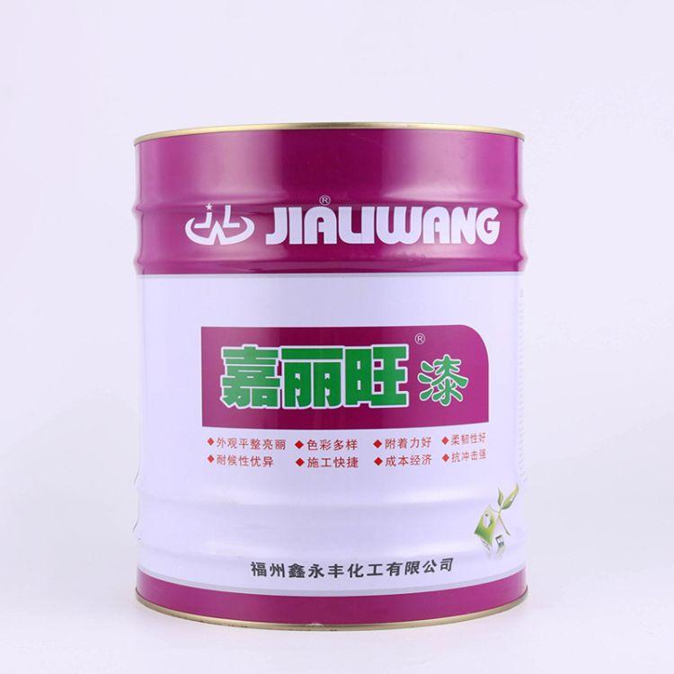 厂家直销C04-2醇酸磁漆中绿中黄磁漆防腐漆防锈高附着力