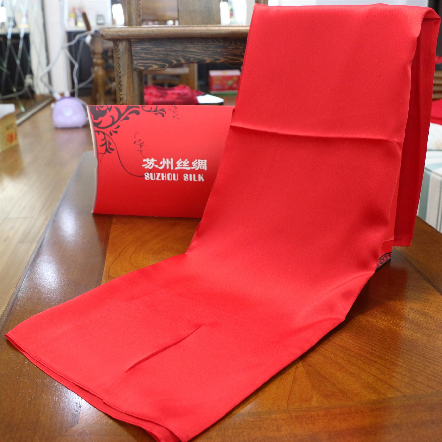 一色緞面款中國紅絲綢年會圍巾江南絲巾披肩可印花LOGO公司團建