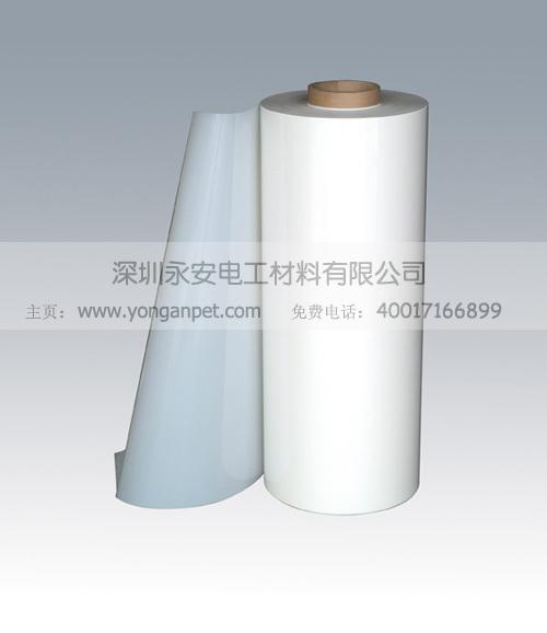供应电机PET膜电缆包装膜垫片绝缘膜电线缠绕膜