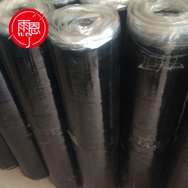 sbs自粘防水卷材 自粘聚合物改性沥青防水卷材 改性沥青防水卷材
