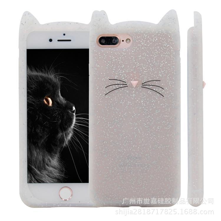 适用于iPhoneXSMAX手机壳 胡须猫咪硅胶手机套 包边苹果XR保护套