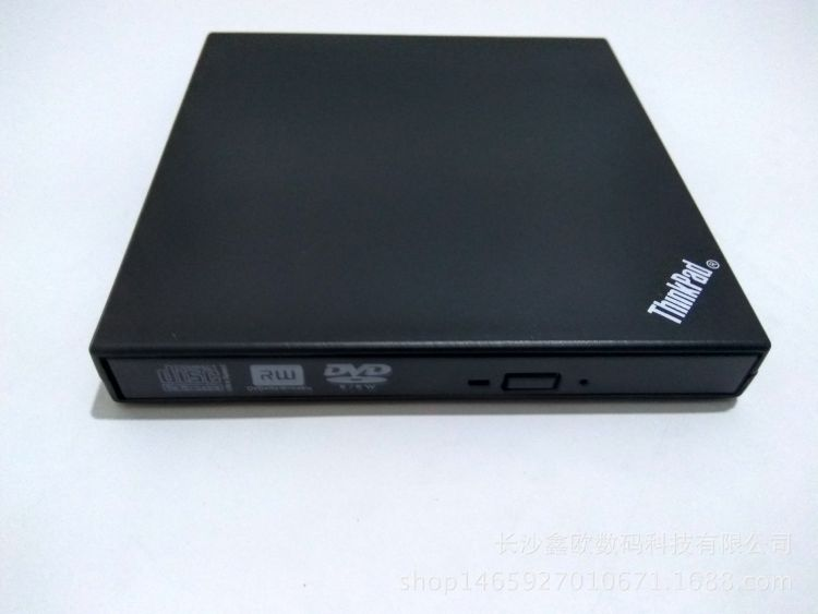 批发超薄省电 笔记本外置光驱 DVD刻录机 USB光驱 笔记本光驱