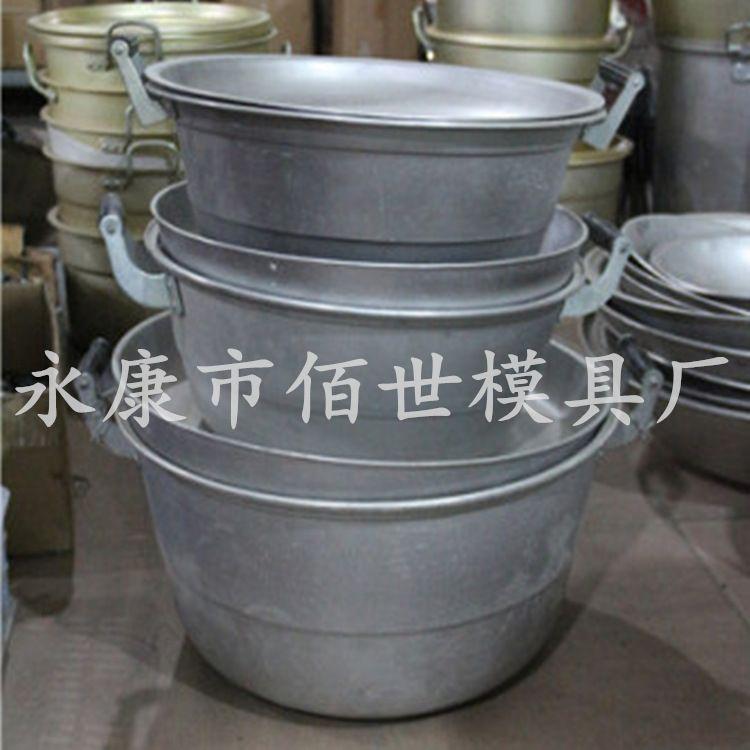 铝方盘模具定制,厂家设计各类尺寸方盘冲压模具,铝方盘拉伸模具