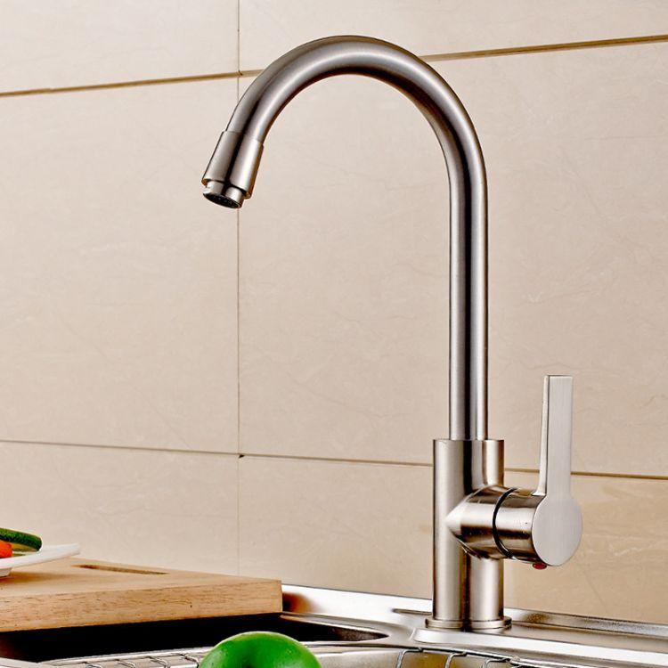 拉絲銅芯無鉛廚房洗菜盆水龍頭 水槽盆單孔不銹鋼盆水龍頭OEM貼牌