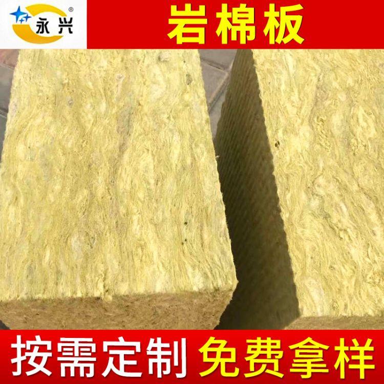 防水防火岩棉保温板管道岩棉保温材料 高密度外墙保温板批发