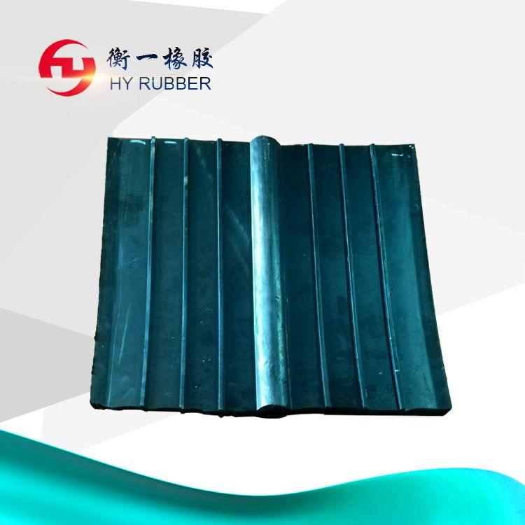 变形缝防水填缝用 中埋式橡胶止水带400*10mm 中埋式止水带价格