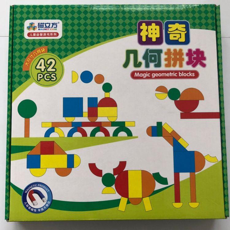 厂家定制 几何拼图块 各种图案的七巧板  智力拼板 儿童益智玩具