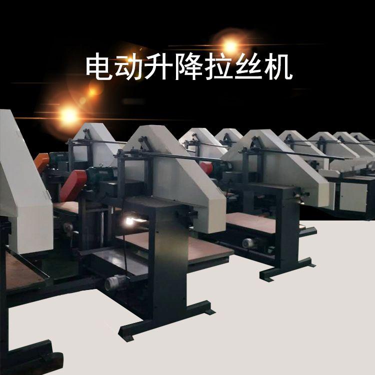 苏州三角砂带拉纹机 平面拉丝机 三角砂带拉丝机械 质量可靠