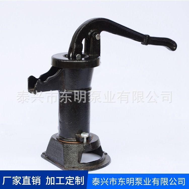 优质供应手泵 BS系列手压井水泵 长期批发