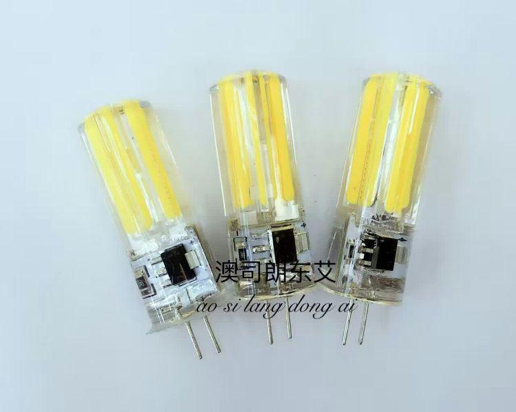 新款G4 G9 LED AC220V COB灯珠3W5W7W