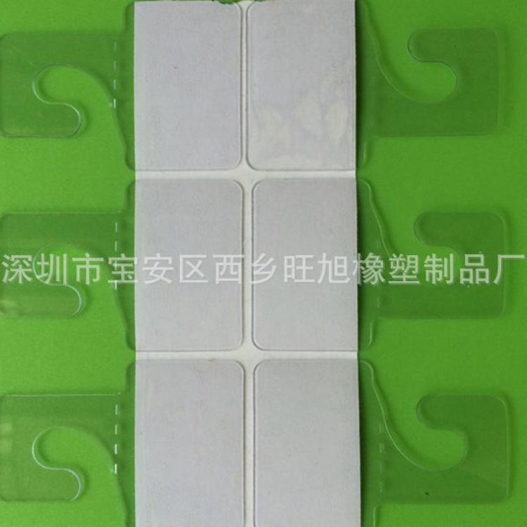 定制产品外包装飞机孔PET自粘挂钩透明 PVC自粘塑料挂钩 展示挂钩