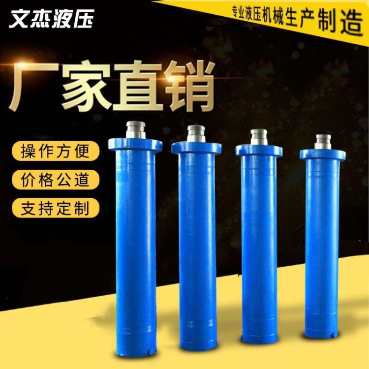 复位液压油缸 工程用便携式小型液压油缸非标定制LL型单作用弹簧