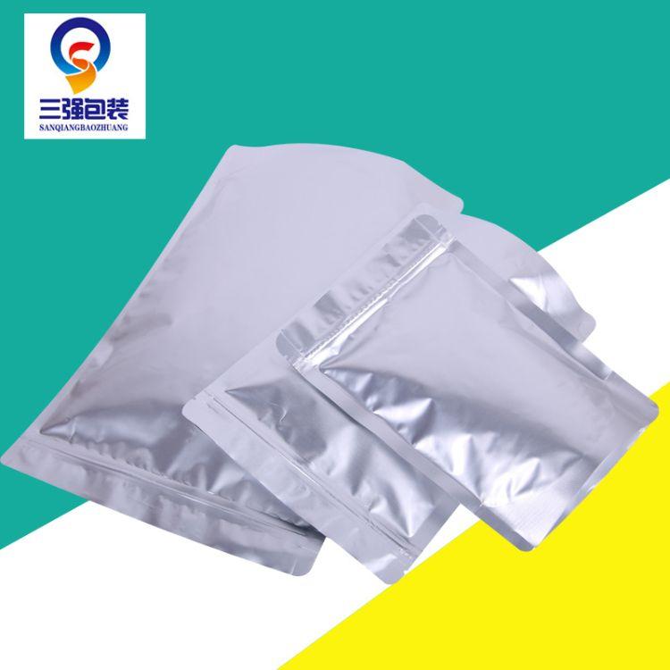 厂家现货茶叶铝箔袋食品包装袋自立拉链袋铝箔拉链袋铝箔自封袋