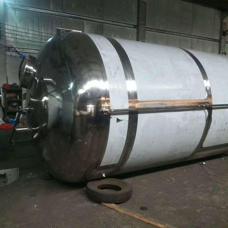 炬烽、供应提取罐 提取浓缩 反应釜 浓缩提取设备