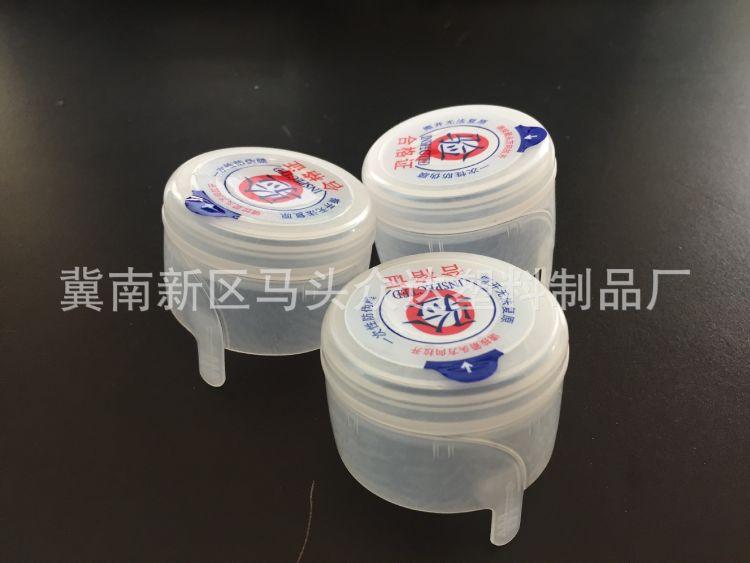 厂家直销供应5加仑聪明盖水桶盖一次性纯净水白盖桶装水盖水盖子
