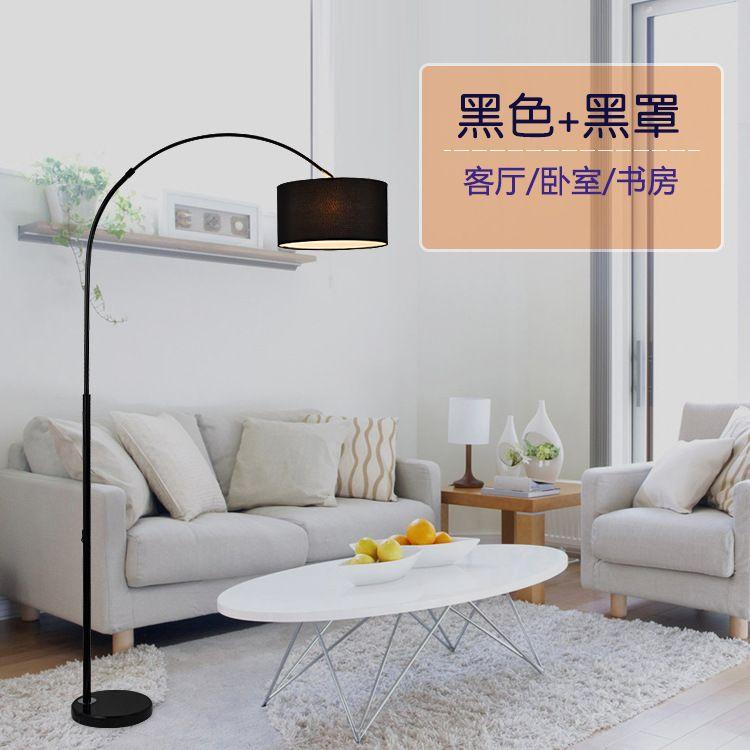 钓鱼灯北欧落地灯卧室创意简约现代遥控LED客厅书房立式落地台灯