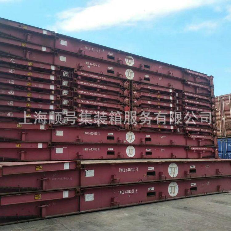 上海 多规格钢框架集装箱 框架集装箱 租赁集装箱 回收集装箱