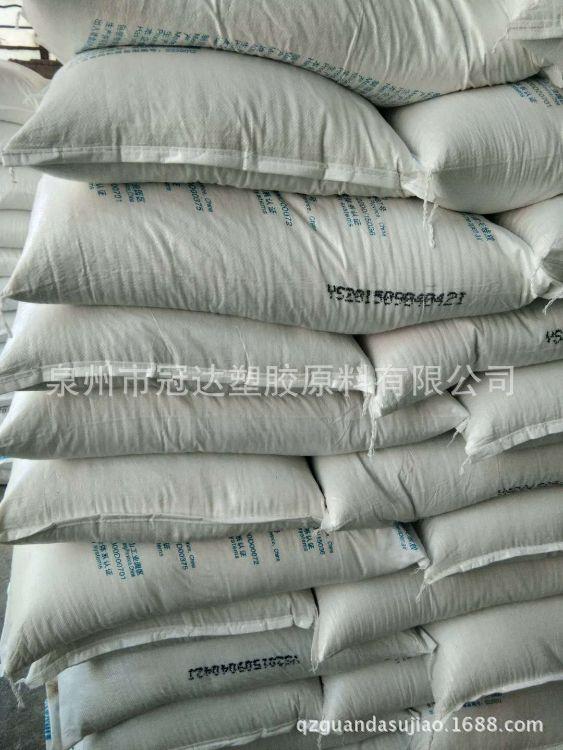 浙江宁波自产供应 黑色PP再生塑料 PP再生造粒塑料 白色PP再生塑