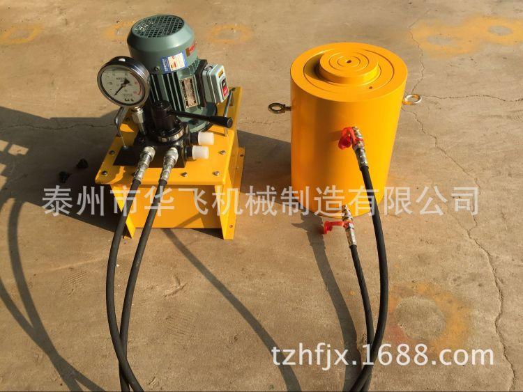江苏厂家 电动双作用液压千斤顶  分离式可配手动泵或电动泵