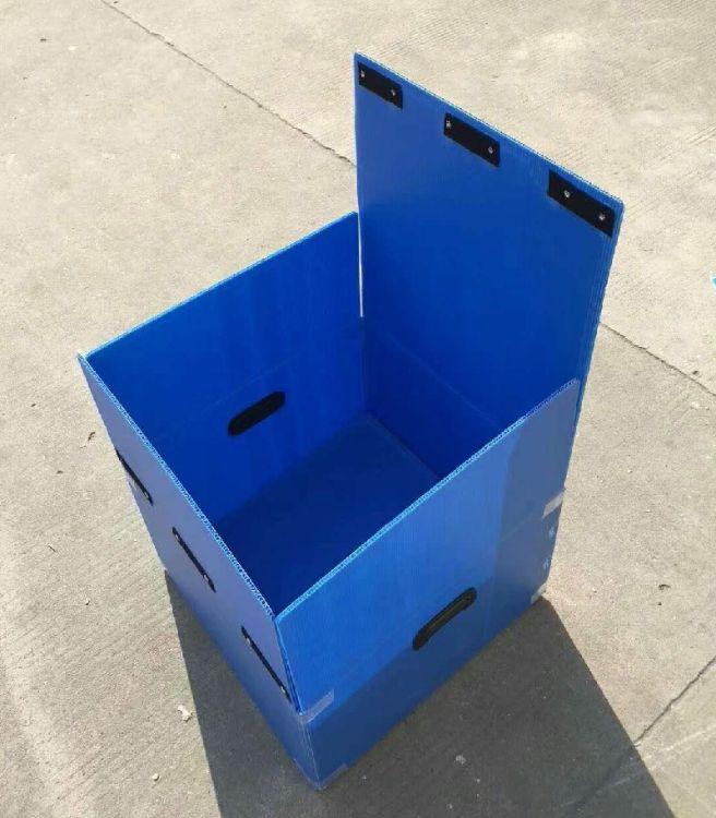 定制塑料万通板周转箱 组合式pp防静电中空板周转箱 钙塑板周转箱