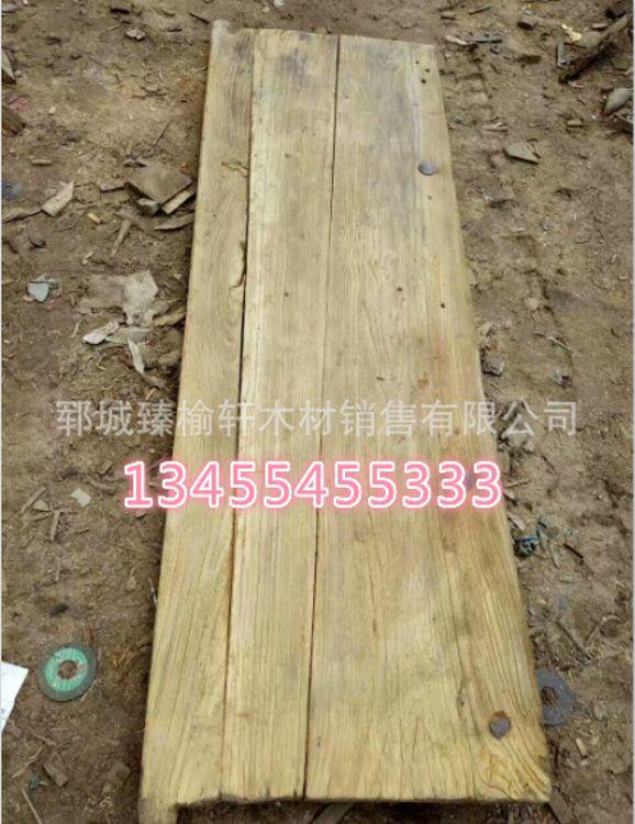 现货供应老榆木门板 老榆木板材实木板 旧门板 老榆木仿古家具