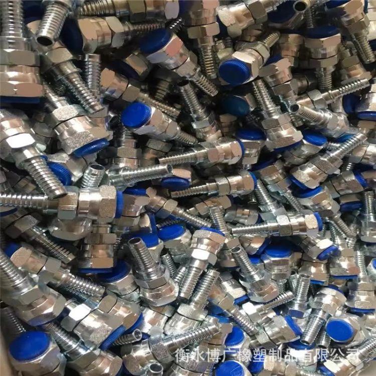 厂家生产高压胶管接头-不锈钢液压胶管接头-大口径胶管接头