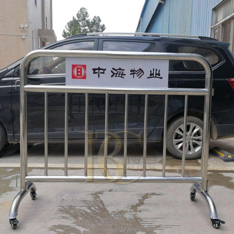 定制不锈钢铁马广场护栏活动护栏商场铁马围栏不锈钢地铁隔离栏
