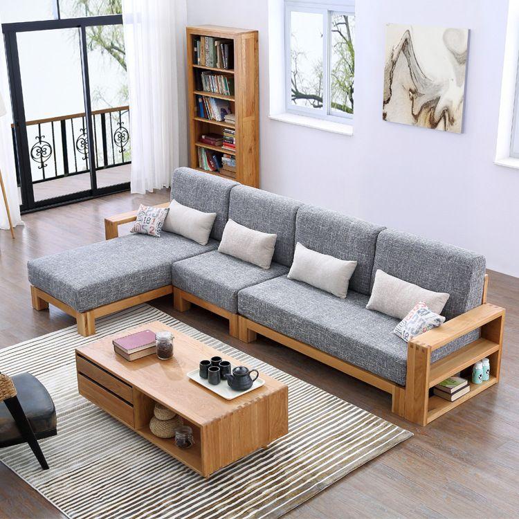 北欧实木沙发组合 转角北欧实木布艺橡木沙发 L型客厅实木沙发