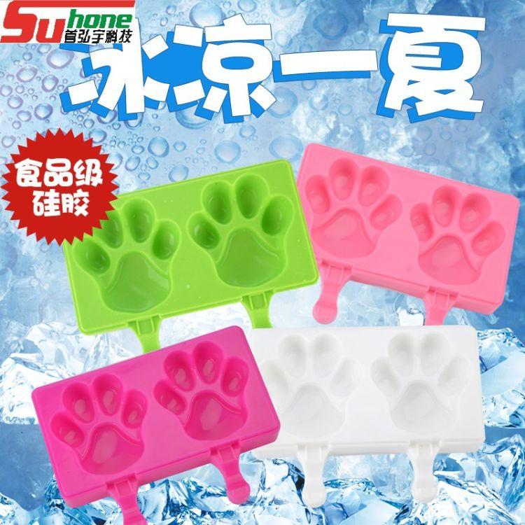 厂家直销带盖熊掌硅胶雪糕模具 冰棍冰棒模 创意冰淇淋模