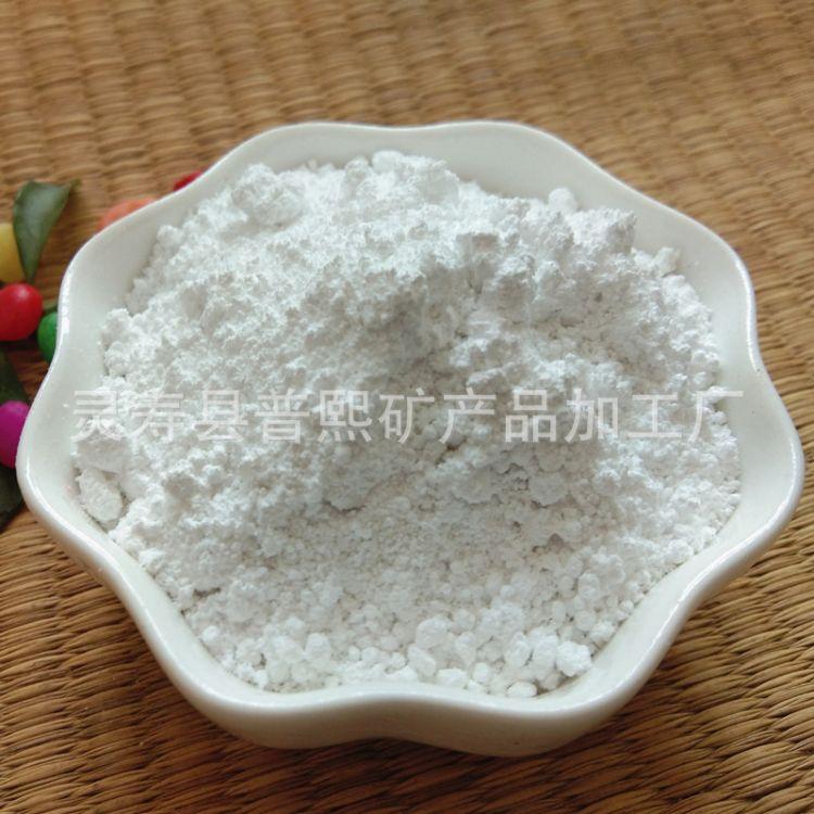 厂家直销 煅烧高岭土 陶瓷涂料用 批发供应高纯白色高岭土
