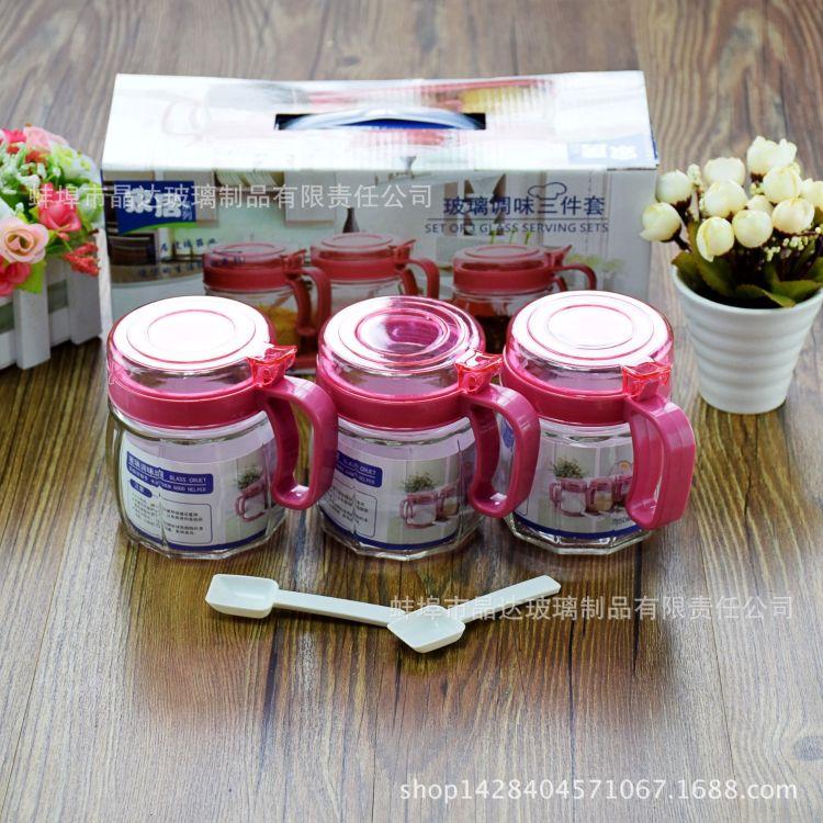 批发厨房用品玻璃调味罐三件套调味盒调味瓶套装会销银行活动礼品