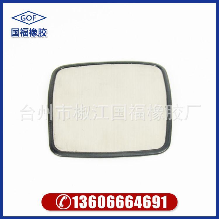汽车橡胶配件加工 防滑橡胶垫 网格橡胶垫 橡胶防尘网