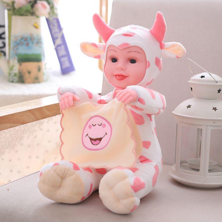 仿真娃娃婴儿躲猫猫娃娃逗乐宝宝会笑软胶智能洋娃娃毛绒玩具女孩