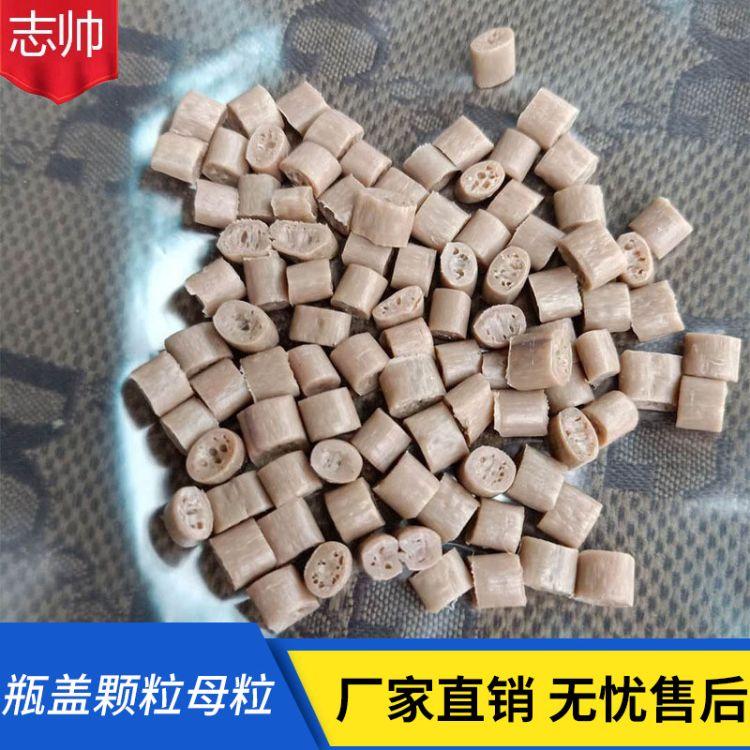厂家供应PE再生料塑料颗粒 pvc再生颗粒 瓶盖颗粒母粒 聚乙烯颗粒
