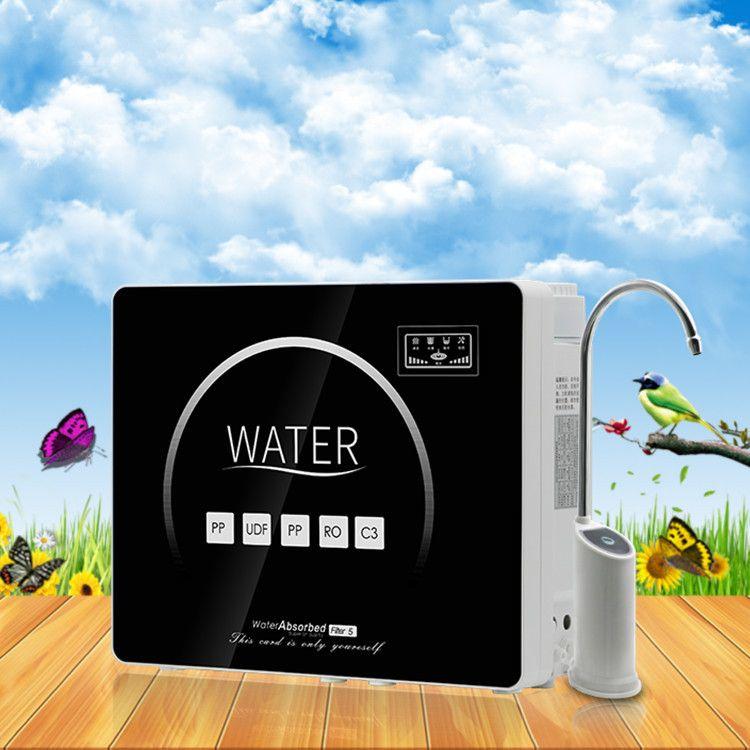 新款无桶家用净水器RO反渗透纯水机直饮厨房内置水箱净水机厂家
